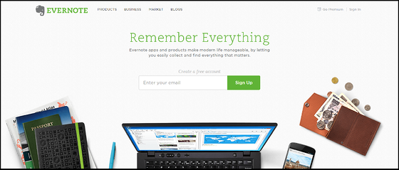 Evernote, inbound marketing, content marketing, content curation