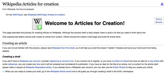B2B Wikipedia page creation