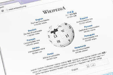 Benefits of B2B Wikipedia Page